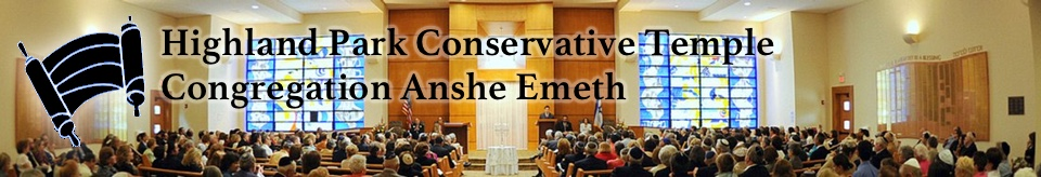 Highland Park Conservative Temple – Congregation Anshe Emeth